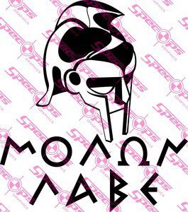 Molon Labe Spartan Helmet Greek Come And Take Them Vinyl