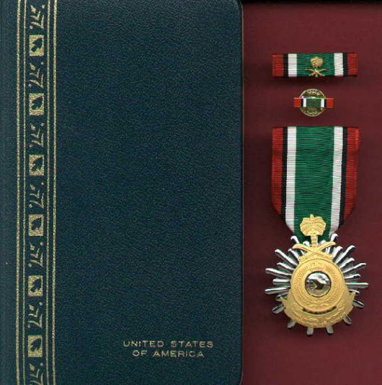 Saudi Desert Storm medal in case with ribbon bar and pin
