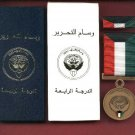 Kuwait Liberation medal in case with ribbon bar