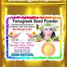 Fenugreek Seed Powder (Trigonella foenum-graecum) Indian Organic Grown All Natural - 1 LB