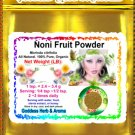 Noni Fruit Powder (Morinda citrifola) Organic Grown All Natural Wild Crafted - 1 LB
