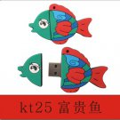 Lovely Fish design USB flash drive, memory stick