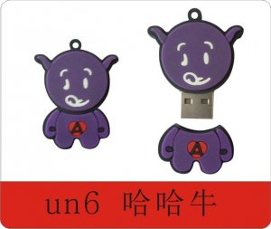 Lovely calf series USB flash drive, USB flash disk, Memory stick
