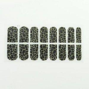 3D Nail Art Patch Decoration Sticker Foils Decals