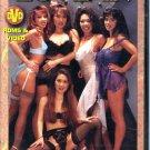 Sunshine Oriental Love-In DVD MINT OOP Asian