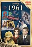 1961 Your Wonderful Year