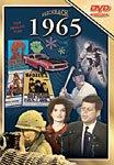 1965 Your Wonderful Year