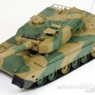 RC Remote Control Heng Long Japanese Defense Force Type 90
