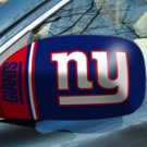 NFL - New York Giants Small Mirror Covers