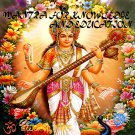 Mantra for Knowledge and Education CD
