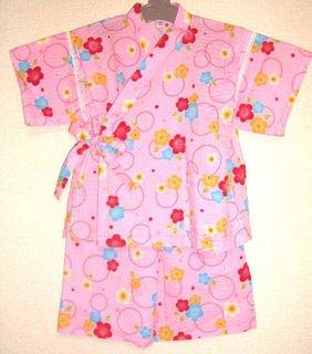 Pant Kimono - Pink