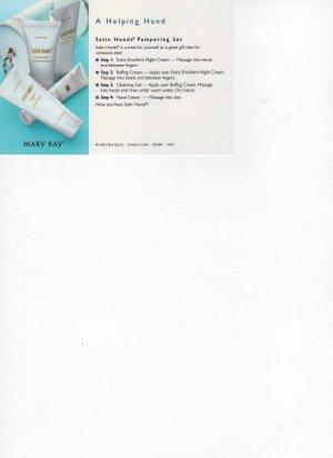 Satin Hnds Pampering Set