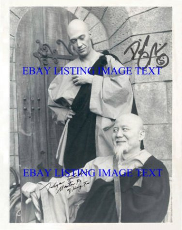 KUNG FU CAST AUTOGRAPHED 8x10 RP PHOTO DAVID CARRADINE AND KEYE LUKE