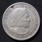 USA SILVER HALF DOLLAR 1892 COLUMBIAN EXPOSITION XF CONDITION SILVER COIN