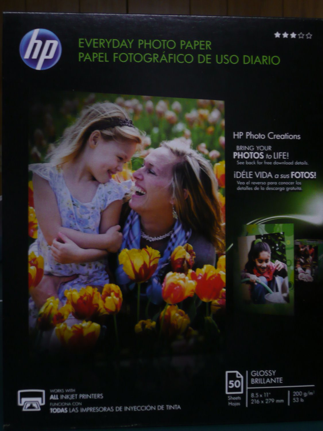 """Lot of 4 - HP Everyday Photo Paper, 8.5"""" X 11"""", Gloss, 50/pack (200 sheets total)"""