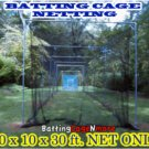 Baseball Softball Batting Cage Netting #21 10x10x30 ft. NET ONLY