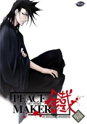 Peacemaker Vol. 2