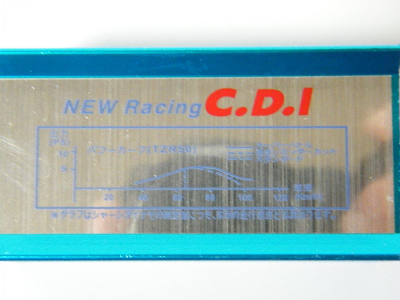 TZR50 Timing Advance CDI