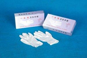 "9"" nitrile gloves"
