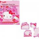 Hello Kitty Heart Bear Valentine Card Set