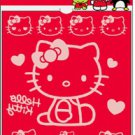 Hello Kitty Flocky Iron-On Sticker - Sitting