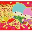 Hello Kitty Lucky Chinese Long Red Envelopes - #6