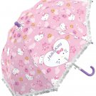 Sanrio Hello Kitty Kids Size Umbrella - Ballet Fun