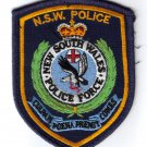 New South Wales Police Patch