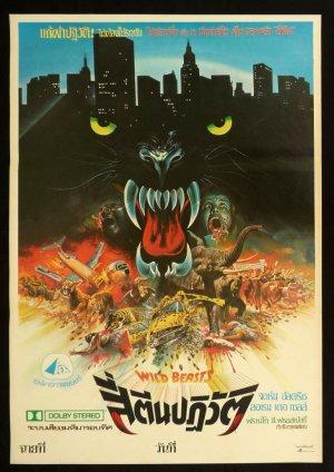 Original VintageWild Beasts 1984 Thai Movie Poster Cult Horror