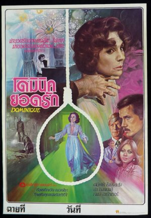 Dominique Thai Movie Poster