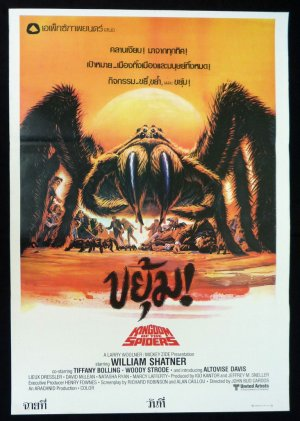 Kingdom Of The Spider Thai Movie Poster