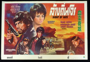 Original Night of Hate Thai Movie Poster Italian Cowboy Movie