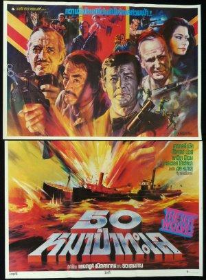 Original THE SEA WOLVES 2 Sheet Thai Movie Poster