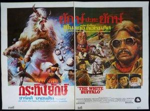 Original THE WHITE BUFFALO 2 Sheet Thai Movie Poster