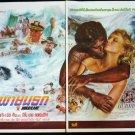 Original HURRICANE 2 Sheet Thai Movie Poster