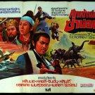 Original Vintage The Prominent Eunuch Chenho Chinese Movie Thai Poster