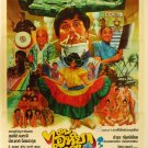 Ai Ya Are Ture 1981 Thai Comedy Movie Thai Movie Poster