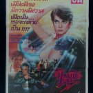 Original Vintage Cat People Thai Movie Poster Cult