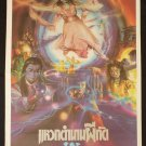 Original Ghost Lady Hong Kong Chinese Movie Thai Poster folded Horror Cult