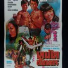 Rare Vintage  The King of Boxer Movie Thai Poster  Kung Fu Matirial Arts