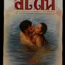 Original Vintage Eden 2 Erotic Nude Indonesia MovieThai Movie Poster  Unused