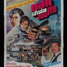 Orig. Vintage The Informer Shaw Brothers Action Mafia Gangster Movie Thai Poster