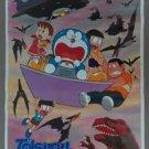 Original Vintage Doraemon The Movie 1983  Thai Movie Poster  Unused
