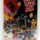 Rare Vintage Thai Action  Movie Petch Song Kom Thai Movie Poster
