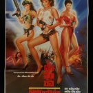 Original Vintage Chinese Action Nude Erotic Thai Movie Poster Unused