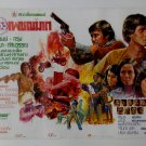 Rare Vintage Thai Action  Movie Dung Petch Chakard Thai Movie Poster