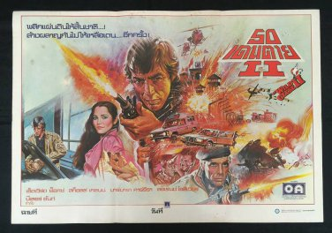 Original Wild Geese II Vintage Thai Movie Poster