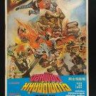 Original Vintage Super Kid Chinese Super Hero Thai Movie Poster
