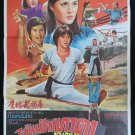 Original Vintage The 7 Grandmasters Kung Fu Chinese Thai Movie Poster