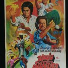 Original Vintage Legend of Fighters Kung Fu Chinese Thai Movie Poster